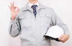 防水工事・防塵塗装はお任せください!