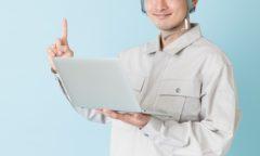 断熱効果の高い外壁塗装は【アトラス株式会社】にお任せください!
